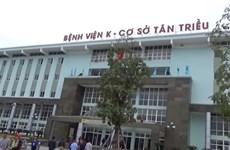Thủ tướng phê duyệt Đề án thí điểm tự chủ của Bệnh viện K