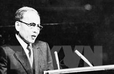 [Photo] Việt Nam là thành viên có trách nhiệm của Liên hợp quốc