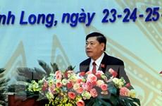 Ông Trần Văn Rón tái cử Bí thư Tỉnh ủy Vĩnh Long nhiệm kỳ 2020-2025
