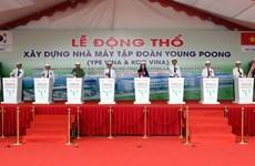 Xây dựng nhà máy Tập đoàn Young Poong tại cụm công nghiệp Đồng Sóc