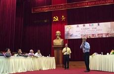 Nhà toán học người Việt và mong muốn lan tỏa tình yêu với Truyện Kiều
