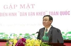 Thành ủy Hà Nội gặp mặt 203 tấm gương điển hình Dân vận khéo toàn quốc