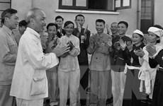 Phát huy giá trị tư tưởng của Chủ tịch Hồ Chí Minh về công tác dân vận