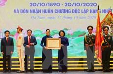 Hà Nam long trọng tổ chức lễ kỷ niệm 130 năm Ngày thành lập tỉnh