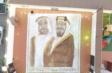 Nghệ sỹ Saudi Arabia lập kỷ lục Guinness với bức tranh càphê lớn nhất