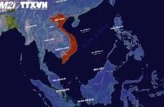 Cổ vật quá khứ: Khẳng định chủ quyền Việt Nam với Hoàng Sa, Trường Sa