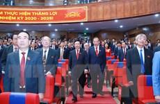 [Photo] Đại hội đại biểu Đảng bộ tỉnh Hải Dương lần thứ XVII