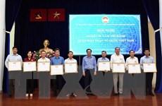 Luật MTTQ Việt Nam nâng cao hiệu quả hoạt động của Mặt trận các cấp