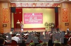 Vĩnh Phúc: Kỷ niệm 115 năm thành lập đô thị Phúc Yên