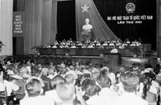 Phát huy truyền thống 90 năm vẻ vang của Mặt trận Tổ quốc Việt Nam