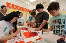 Trung Quốc cần làm gì để tạo dựng 'quyền lực thông minh'?