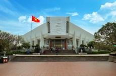 Bảo tàng Hồ Chí Minh tổ chức Lễ kỷ niệm 50 năm ngày thành lập
