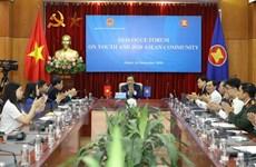 Phát huy vai trò của thanh niên trong kết nối Cộng đồng ASEAN