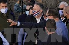 Nước cờ cuối trong chính sách Trung Đông của Tổng thống Donald Trump