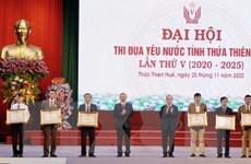 Vinh danh các tập thể, cá nhân tiêu biểu của tỉnh Thừa Thiên-Huế