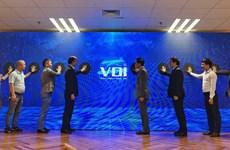 Ra mắt Câu lạc bộ đầu tư Khởi nghiệp Công nghiệp số Việt Nam
