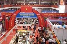Việt Nam tham gia Hội chợ ASEAN-Trung Quốc lần thứ 17