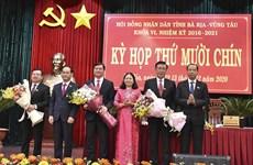 Bầu bổ sung Phó Chủ tịch Ủy ban Nhân dân tỉnh Bà Rịa-Vũng Tàu