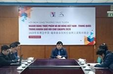 Thúc đẩy hợp tác thương mại giữa Việt Nam và Trung Quốc