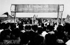 Mặt trận Dân tộc Giải phóng miền Nam: Mở rộng khối đại đoàn kết