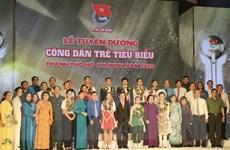 Thành phố Hồ Chí Minh: Tuyên dương 12 công dân trẻ tiêu biểu năm 2020