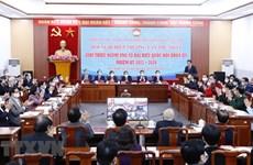 Ủy ban Trung ương MTTQ Việt Nam tổ chức Hội nghị hiệp thương lần 1