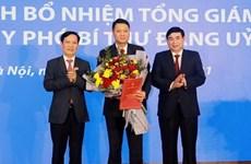 Bổ nhiệm ông Lê Ngọc Lâm giữ chức vụ Tổng Giám đốc BIDV