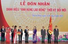 BV Đa khoa Thanh Hóa nhận danh hiệu Anh hùng Lao động thời kỳ đổi mới