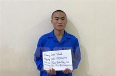 Công an Lào Cai khởi tố đối tượng giết em trai để giành quyền thừa kế