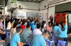 Công nhân Thành phố Hồ Chí Minh hướng về ngày hội lớn của đất nước