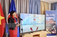 Nhịp cầu Kinh doanh Việt Nam-Thụy Sĩ thành lập Ban đại diện