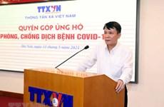 Cán bộ, nhân viên TTXVN chung tay ủng hộ công tác phòng, chống dịch