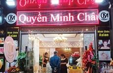 Xử phạt Thẩm mỹ viện Minh Châu Asian vì vi phạm quy định chống dịch