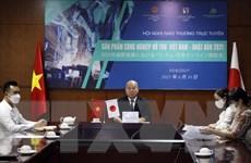 Kết nối doanh nghiệp công nghiệp hỗ trợ Việt Nam-Nhật Bản