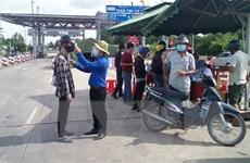 Từ ngày 12/6, Tiền Giang thực hiện giãn cách xã hội theo Chỉ thị 15