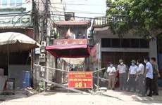 Hưng Yên có thêm 2 ca dương tính với SARS-CoV-2 ở thị trấn Yên Mỹ