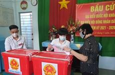 Bình Dương không xác nhận tư cách hai người trúng cử đại biểu HĐND
