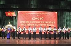 Huyện đảo Hoàng Sa lần đầu tiên có Phó Chủ tịch UBND huyện