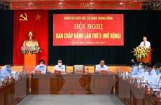 Hội nghị Ban Chấp hành Đảng bộ Khối các cơ quan TW lần thứ 5 mở rộng