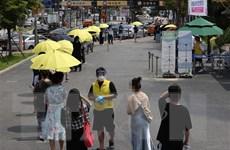 Số ca mắc mới COVID-19 trong ngày ở Hàn Quốc cao nhất từ trước tới nay