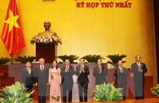 Nghị quyết bầu Phó Chủ tịch nước, Chánh án TAND, Viện trưởng VKSND