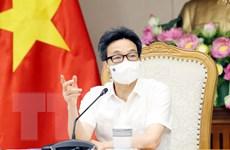 [Photo] Phó Thủ tướng Vũ Đức Đam chủ trì cuộc họp chống dịch COVID-19