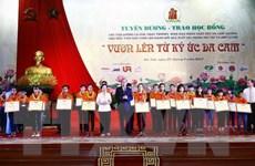 60 năm thảm họa da cam ở Việt Nam: Hành trình vươn tới khát vọng
