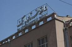 Taliban khó tiếp cận gần 10 tỷ USD tài sản của Ngân hàng Afghanistan