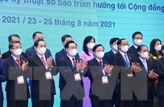 Đại hội đồng AIPA-42: Phát triển hợp tác kỹ thuật số bao trùm