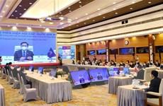 Đại hội đồng AIPA-42: Thúc đẩy cộng đồng kỹ thuật số ASEAN