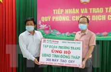 Đồng Tháp: Tiếp nhận 300 máy tạo ôxy phục vụ chống dịch COVID-19