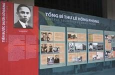 Tổng Bí thư Lê Hồng Phong - người con ưu tú của dân tộc Việt Nam