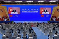 Phó Thủ tướng Lê Văn Thành dự Lễ Khai mạc CAEXPO và CABIS