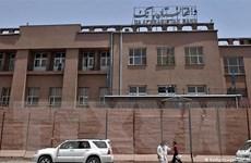 Ngân hàng Afghanistan: Chưa nhận thông báo về phong tỏa tài sản